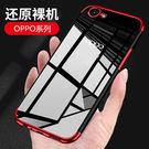 【SZ62】OPPO A3手機殼 流光電鍍 簡約 保護套 透明 防摔 全包 OPPO F7手機殼