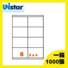 裕德 電腦標籤 8格 US4426-1000 一千張 一箱 三用標籤 列印標籤 (出貨/網拍/寄件/標籤貼紙)