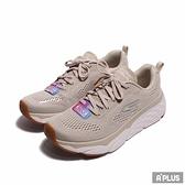 SKECHERS 慢跑鞋 GO RUN MAX CUSHIONING 極致避震 緩衝 耐磨 跑步 健走 淺褐 白-128262NAT