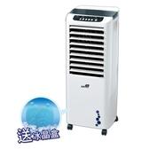 NORTHERN 北方 移動式冷卻器 AC-20020 水冷扇 公司貨 分期0利率 AC20020