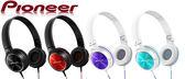 先鋒 Pioneer SE-MJ522 (贈收納袋) 折疊收納耳罩式耳機