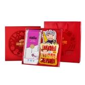 豪華經典-經典禮盒【快車肉乾】杏仁香脆肉紙1包入+豪華肉乾2入〔共3包入〕