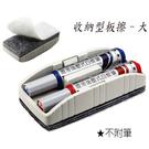 【奇奇文具】飛龍牌Pentel XWER-M 收納型板擦/可撕式收納型板擦 (大)