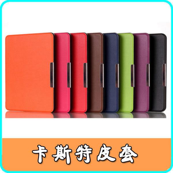 華碩 ASUS ZenPad C 7.0吋 Z170CG 平板 防摔 保護套 卡斯特紋 平板皮套 三折