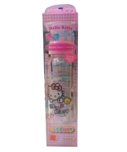Hello Kitty 凱蒂貓標準口徑晶鑽玻璃奶瓶240ml
