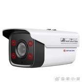 帝防網絡攝像頭200萬數字高清器室外紅外夜視攝像機1080p戶外  優家小鋪