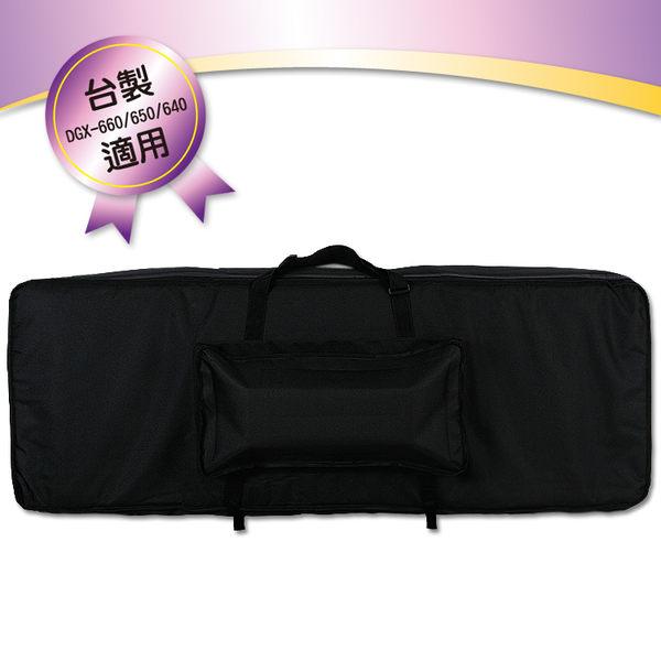 小叮噹的店-YAMAHA 台製 DGX-660/650/640 電子琴袋 防潑水 KB88-L
