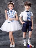 兒童演出服女蓬蓬裙表演服裝男童中國風主持人禮服幼兒合唱服【SX1242】