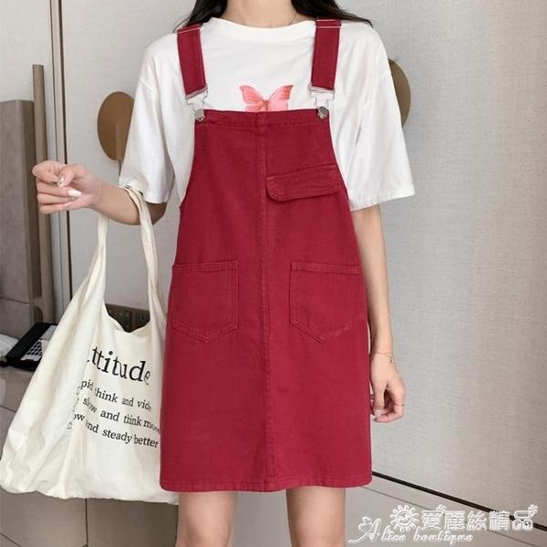 牛仔吊帶裙 牛仔背帶裙女夏季新款韓版寬鬆顯瘦半身裙學生大碼胖mm吊帶連身裙 愛麗絲