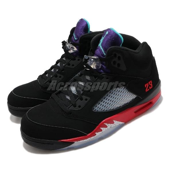 Nike Air Jordan 5 Retro TOP 3 黑 紅 藍 男鞋 AJ5 流川楓 喬丹 籃球鞋【PUMP306】 CZ1786-001