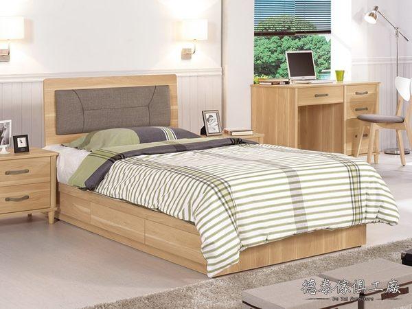 【德泰傢俱工廠】奈德3.5尺床片型單人床 CM2-087-2