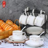 歐式陶瓷咖啡杯套裝套具簡約家用陶瓷杯碟帶勺帶架梗豆物語