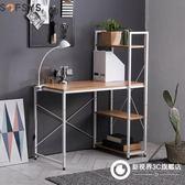 書桌書架組合筆記本電腦臺簡約現代辦公桌子寫字臺