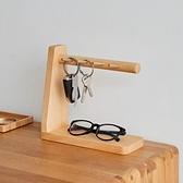梵瀚實木玄關鑰匙收納擺件置物架創意客廳進門門口鑰匙桌面收納盒 時尚芭莎