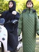 騎車電動車防風衣女冬季加厚防寒保暖防水連帽電瓶摩托車擋風衣男 遇見初晴