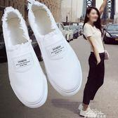新款韓版小白鞋女學生百搭懶人一腳蹬平底板鞋休閒帆布鞋 『夢娜麗莎精品館』