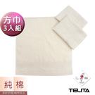 【TELITA】嚴選素色無染易擰乾方巾(...