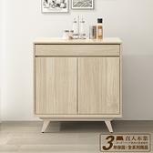日本直人木業-OAK簡約時尚風81公分廚櫃