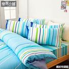 床包 / 單人-100%純棉【繽紛特調-藍】含一件枕套,戀家小舖台灣製AAC101