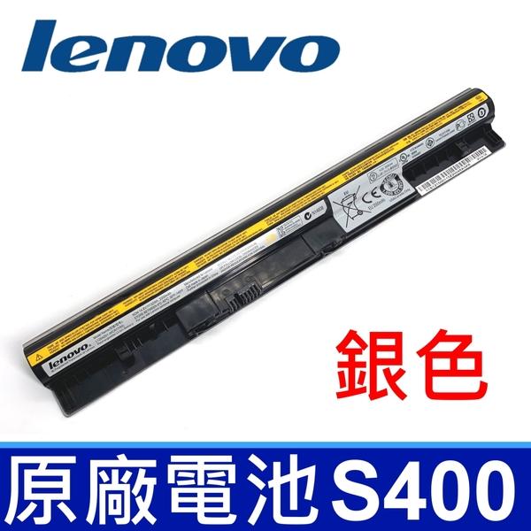 LENOVO S400 4芯 銀色 原廠電池 S300 S310 S400u S405 S410 L12S4Z01 S415 M30 M30-70 M40 M40-70 L12S4L01