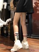 男女士情侶款個性歐美潮襪夏季薄款日繫街頭滑板中長筒純棉襪子女