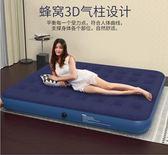 現貨~單人雙人加厚戶外便攜床墊充氣床氣墊床家用加大充氣床墊【店慶88折】