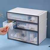 藥品收納盒家用醫藥箱多功能藥物整理儲存箱塑料透明藥盒醫療箱 color shop