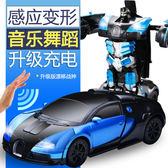 推薦變形遙控汽車搖控金剛無線賽車男童充電機器人兒童玩具男孩漂移(滿1000元折150元)