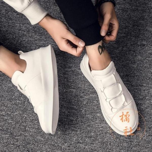 豆豆鞋男鞋韓版小白鞋透氣壹腳蹬板鞋百搭夏季【橘社小鎮】