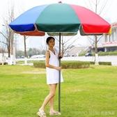 戶外遮陽傘大號雨傘擺攤傘太陽傘廣告傘印刷訂製折疊圓沙灘傘 LannaS YTL