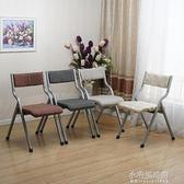 鋼制折疊椅家用布藝可拆洗餐椅簡約靠背椅宿舍椅辦公椅麻將椅子 YXS『小宅妮時尚』