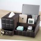 麗然桌面多功能面紙盒 簡約客廳茶幾遙控器收納盒抽紙盒歐式創意