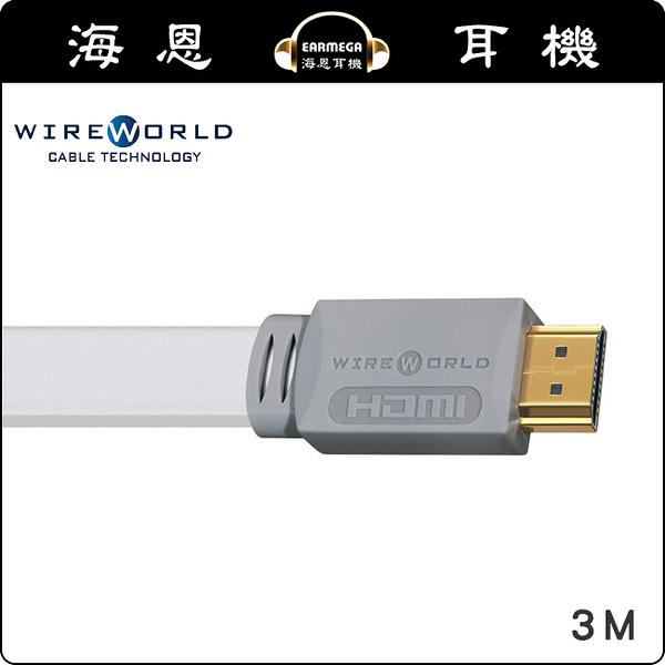 【海恩數位】WIREWORLD Island 7 HDMI 傳輸線 卡門公司貨 (3M)