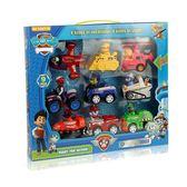 玩具車 汪汪隊立大功兒童玩具套裝男女孩2-3歲旺旺巡邏救援隊狗狗回力車