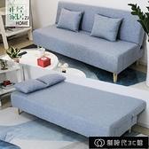 小型沙發床兩用可折疊單雙人簡約小戶型客廳出租房用的布藝沙發 LR1104311-12 【全館免運】