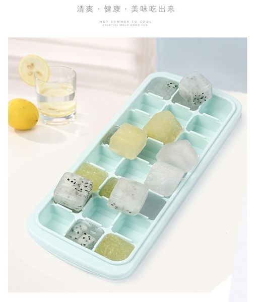 食品級矽膠 24格冰塊盒 副食品分裝盒 製冰盒 冰塊盒 食品分裝盒 寶寶食品 顏色隨機出貨