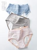 生理內褲女士中腰高腰純棉透氣少女
