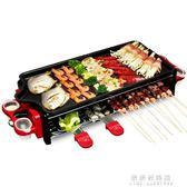 室內電燒烤爐家用無煙多功能烤肉機烤肉盤電烤盤烤肉鍋爐子燒烤架【果果新品】