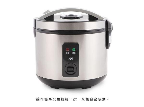 ^聖家^尚朋堂6人份養生厚釜電子鍋SC-NX10T【全館刷卡分期+免運費】