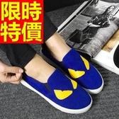 懶人鞋-甜美平底深口圓頭流行平底女休閒鞋2色65z8【巴黎精品】