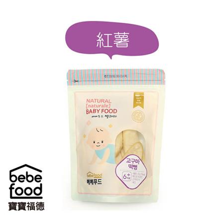 韓國 bebefood寶寶福德米餅 - 紅薯(紫地瓜)【佳兒園婦幼館】