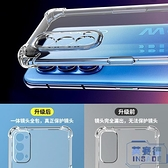 opporeno4手機殼鏡頭全包透明新款軟硅保護套防摔氣囊可愛【英賽德3C數碼館】