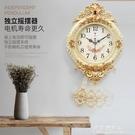 北極星鐘表掛鐘客廳家用歐式搖擺時尚創意大氣靜音掛表時鐘石英鐘 果果輕時尚