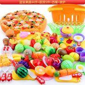 (低價促銷)扮家家兒童切水果蔬菜切切樂玩具蛋糕過家家廚房組合套裝寶寶女孩男孩