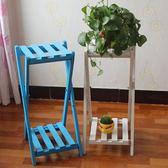 實木花架客廳角落綠蘿組裝架子實木兩層植物架多層花架陽臺收納架【博雅生活館】