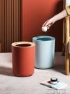 垃圾桶高檔木紋垃圾桶北歐ins風圾圾桶網紅輕奢臥室大容量客廳家用簡約 晶彩