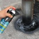 屋頂防水補漏噴劑外墻噴霧材料堵王樓頂自噴式防漏神器房頂塗料膠 新年特惠