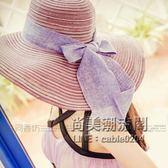 大檐沿草帽子遮陽帽女士韓版潮沙灘帽太陽帽防紫外線防曬禮帽「尚美潮流閣」