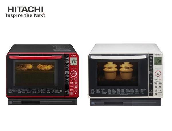 日立 HITACHI 22公升 蒸烘烤微波爐 MROVS700T