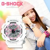 G-SHOCK GMA-S110MP-7A 限量潮流錶 GMA-S110MP-7ADR